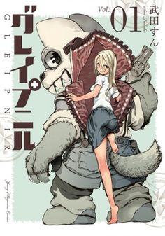Gleipnir Genre: Action, Drama, Ecchi, Mature, Mystery, Romance, School Life, Supernatural Shuichi Kagaya isn't human. He has an unnatural sense of smell, and can transform into an incredibly powerful beast... of sorts. He does all he can to avoid standing out and being discovered, but no good deed goes unpunished, and his decision to use his power to save a girl spells the end for his quiet life. Art Manga, Manga Anime, Anime Art, Cartoon Kunst, Cartoon Art, Character Inspiration, Character Art, Orochimaru Wallpapers, Manga Covers