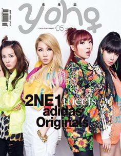 [Scans] on 'Yoho' China Magazine May Issue (May Kpop Girl Groups, Korean Girl Groups, Kpop Girls, Rapper, Cl 2ne1, Popteen, Sandara Park, Love K, Korean Music