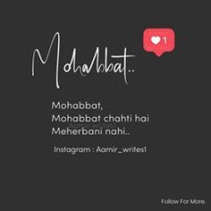 Amir_writes1(62k) (@aamir_writes1) • Instagram photos and videos Secret Love Quotes, Like Quotes, Real Life Quotes, Romantic Love Quotes, Words Quotes, Romantic Poetry, Twisted Quotes, Dear Diary Quotes, Bollywood Quotes