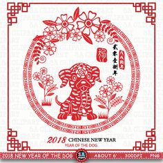 "2018 New Year Of The Dog "" CHINESE NEW YEAR ""clipart,Chinese Zodiac,Year of the Dog,Dog,2018 Chinese New Year,Invitation Cny019"