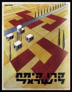 Steven Pesach Ir-Sahi - 1935 The red areas in the graphic spell out the three letters in the Hebrew acronym for the Jewish National Fund Vintage Travel Posters, Vintage Ads, Project R, Graphic Art, Graphic Design, Israel Palestine, Poster Ads, Poster Pictures, Jewish Art