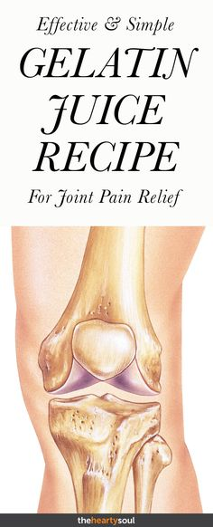 Mix Gelatin With 5 Ingredients to Help Your Knee and Back Pain Disappear - healthyoftoday Sciatic Pain, Sciatic Nerve, Chiropractic Treatment, Knee Pain Relief, Knee Arthritis, Rheumatoid Arthritis, Nerve Pain, Health