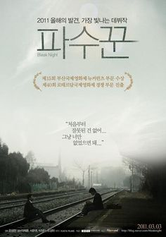 Bleak Night (2011) written and directed by Yoon Sung-hyun as a graduation project.  About a father's search for answers concerning his son's death.  Told through a series of flashbacks, the movie is centered on 3 high school friends.  Fully recommended.  The ending is one you will always remember.