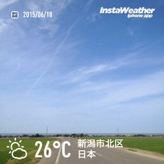 おはようございます! さぁ、暑い一日が始まりますよー(汗