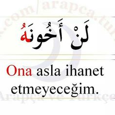 REKLAMLAR Source The Effective Pictures We Offer You About unconditional love quotes A quality picture can tell you many things. Simple Love Quotes, Love Quotes Tumblr, Couples Quotes Love, Arabic Love Quotes, Couple Quotes, Forbidden Love Quotes, Unconditional Love Quotes, Turkish Lessons, Learn Turkish Language