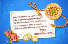 Happy Rakhi Shayari For Brother Raksha Bandhan Drawing, Raksha Bandhan Photos, Happy Raksha Bandhan Images, Rakhi Pic, Rakhi Photo, Raksha Bandhan History, Shravan Month, Rakhi Images, Festival Download