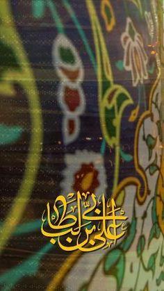 Allah Wallpaper, Islamic Quotes Wallpaper, Beautiful Quran Quotes, Quran Quotes Love, Flower Background Wallpaper, Flower Backgrounds, Islamic Images, Islamic Pictures, Karbala Video