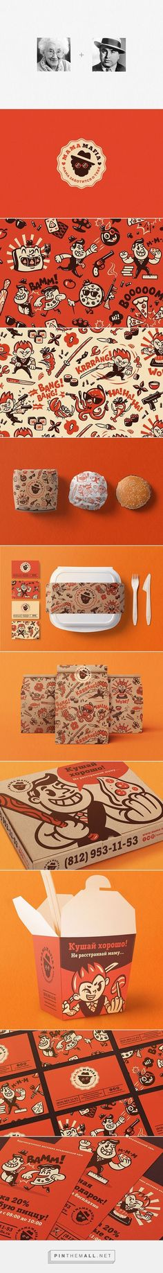 Mama Mafia on Behance by Dima Je curated by Packaging Diva PD. Delivery service packaging which specializes in Italian and Japanese cuisines. Brand Identity Design, Graphic Design Typography, Lettering Design, Graphic Design Illustration, Branding Design, Logo Design, Web Design, Food Branding, Restaurant Branding