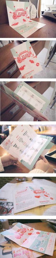 디자인 나스 (designnas) 학생 광고 편집 디자인 - 리플렛 포트폴리오 (advertisement leaflet)입니다. 키워드 : brand, ad, advertisement, leaflet, pamphlet, catalog, brochure, poster, branding, info graphic, design, paper, graphics, portfolio 디자인나스의 작품은 모두 학생작품입니다. all rights reserved designnas Print Layout, Layout Design, Leaflet Design, Clean Design, Personal Branding, Brochures, Editorial Design, Typography Design, Proposal