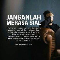 Muslim Religion, Islam Muslim, Alhamdulillah, Hadith, Muslim Quotes, Islamic Quotes, Learn Islam, Gifts For Photographers, Important Facts