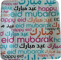 Eid to all Eid Crafts, Ramadan Crafts, Ramadan Decorations, Ramadan Day, Islam Ramadan, Eid Mubarek, Eid Al Adha, Eid Mubarak Greetings, Happy Eid Mubarak