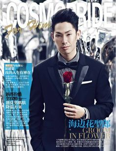 Vanness Wu (吳建豪) for Cosmo Bride (July 2013)