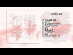 BTS – In The Mood For Love pt.1 [The 3rd Mini Album] - YouTube NEW BTS Mini album!!! The songs are so good! I love it! :D <3