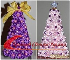 Christmas Tress, All Things Christmas, Christmas Decorations, Christmas Ornaments, Holiday Decor, Emo Scene Hair, Guys And Girls, Diy Crafts, Recipes