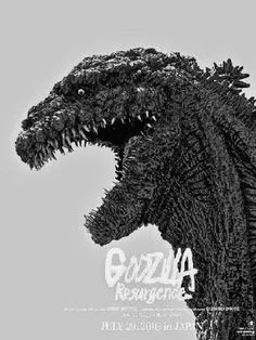 "シンゴジラ デザイン - Google 検索 ~ I'm going to go see ""Godzilla: Resurgence"" when it comes out here in the states this fall, but Lord, they did ugly him up!"