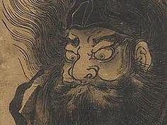 = Zhongkui), The Demon Slayer, Demon Queller - Digital Dictionary of Buddhism in Japan, Photo Dictionary of Japanese Deities. Chinese Demon, Japanese Mythology, Traditional Japanese Art, Asian Tattoos, Samurai Tattoo, Tattoo Project, Irezumi, Book Illustration, Asian Art