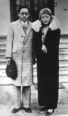 Empress Wanrong of China with her brother, Runqi