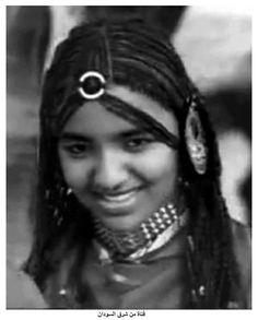 Girl From East sudan
