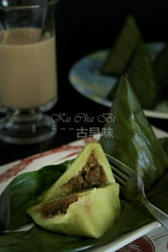 Kuih Kochi   Malaysian Nyonya sweet coconut filling wrapped with glutinous rice