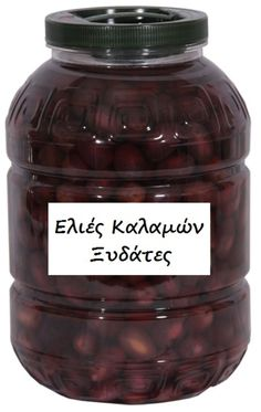 Our recipe was sent by Tasos Kyprigiannakis Ingredients: of Kalamata olives or green midribs For the rosemary: 3 liters of water 1 liter of vinegar 500 gr. Oregano salt, bay leaves and olive oil f Greek Recipes, Italian Recipes, Italian Chicken Dishes, Cooking Tips, Cooking Recipes, Bon Appetit, Greek Cooking, Mediterranean Diet Recipes, Different Recipes