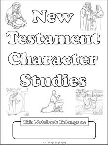 New Testament Character Study Notebooking Pages - 2 sets to choose from