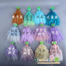 15 cm poupée perruques / bricolage poupée bouclés cheveux / perruques rose violet bleu couleur cheveux pour 1/3 1/4 1/6 BJD SD poupée(China (Mainland))