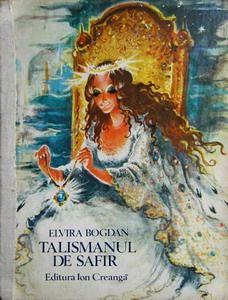 Cartile Copilariei Children's Book Illustration, Mini Me, Childhood Memories, Crochet Baby, Fairy Tales, Illustrator, Nostalgia, The Past, Retro