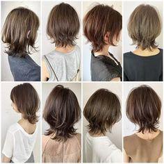 Pin on ウルフカット Pin on ウルフカット New Haircuts, Short Cuts, Hair Dos, Balayage Hair, Hair Hacks, Style Me, Short Hair Styles, Hair Beauty, Make Up