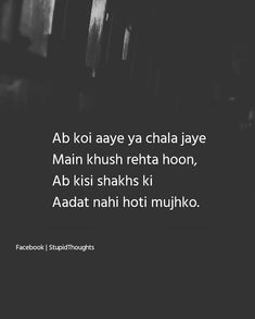 Girly Quotes, Sad Quotes, Love Quotes, Hindi Quotes, Quotations, Sagittarius Quotes, Words Wallpaper, Love Status, Dear Diary