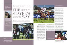 @GaiWaterhouse1 Column: The Slayer's Way Read more http://issuu.com/blacktype/docs/150127_blacktype_issue5/1… #blacktypehk #horseracing #luxury