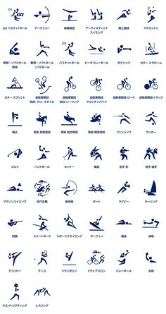 Pictograms for the 2020 Tokyo Olympics show athletes in actionPictograms for the 2020 Tokyo Olympics show athletes in actionOlympic posters for Tokyo 2020 This Olympic logo for Japan oddly satisfactoryThis Olympic logo for Japan