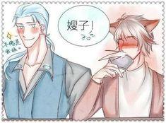 Cool Anime Guys, Couple, Couples