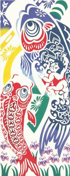 Japanese Tenugui Cotton Fabric, Carp Streamer & cute Boy, Hand Dyed Fabric, Modern Art Wall Hanging Tapestry, Wall Decor, Home Decor, JapanLovelyCrafts