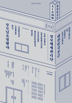 30 Gorgeous Examples of Korean Graphic Design is part of Japanese graphic design. - 30 Gorgeous Examples of Korean Graphic Design is part of Japanese graphic design… 30 Gorgeous E - Japan Design, Web Design, Book Design, Cover Design, Layout Design, Design Art, Print Design, Type Design, Interior Design