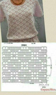 Blouse mehr spout in croche - Artofit -Crochet Designs Crochet Patterns Crochet Top Eminem Crochet Clothes Projects To Try Baby Knitting Crochet Projects Crochet StitchesNem érhető el leírás a fényképhez. Débardeurs Au Crochet, Pull Crochet, Gilet Crochet, Crochet Diagram, Crochet Chart, Crochet Blouse, Crochet Stitches Patterns, Crochet Designs, Knitting Patterns