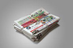 DLEELK Free Weekly  ADVERTISING. Qatar by SaM DzTn, via Behance