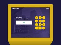 Taxi Terminal – Phone by Anton Kolisnyk