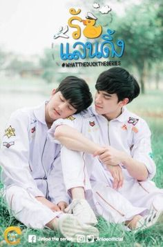 What the Duck The series - New Additions to the LGBT list - Thai Drama Tv Shows, Drama Series, Past Love, The Past, What The Duck, Line Tv, Theory Of Love, New Actors, Mood Indigo