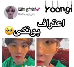 Crazy Funny Videos, Bts Funny Videos, Funny Videos For Kids, Baby Videos, Bts Bg, Bts Jungkook, Taehyung, Bts Eyes, Bts Army Logo