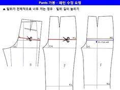 바지 패턴 수정과 가봉 보정 법 pants pattern corrections - YouTube Skirt Pants, Pattern Making, Chart, How To Make