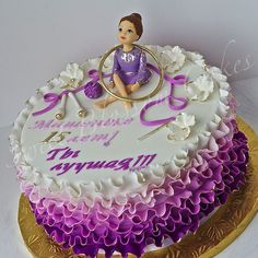 This Cake for 15 y.o. Girl who loves Rhythmic Gymnastic. Fondant frills, Gumpaste Girl.