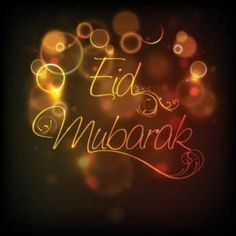 Free vector abstract Floral made Eid ul adha Mubarak text calligraphy with abstract glowing effect background Islamic wallpaper - free vector download for commercial use Download free vector graphic & images | cgvector