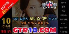 온라인카지노 ▩ GTR10。com ▩ 온라인바카라: 룰렛사이트 ◎GTR10。COM◎ 룰렛싸이트