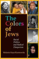 This book is a celebration of Jewish racial diversity and a tirade against Jewish Euro-centrism, which places Ashkenazi Jews at the top of the Jewish hierarchy while marginalizing Jews of color.