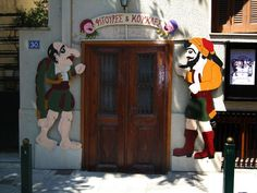 This is Karagiozi - a Greek Shadow puppet which has its roots from Asia Minor. Karagiozi is on the left. Greek Culture, Passport Stamps, Shadow Puppets, Elements Of Art, Shop Signs, Vintage Signs, Athens, Old World, Folk Art