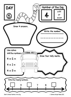 First Grade Number of the Day: Great Number sense practice