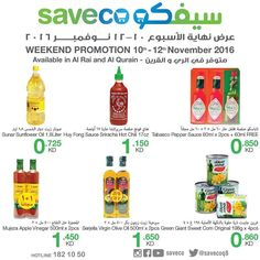 كل نهاية الاسبوع هو يومين تحطيم الاسعار في #سيفكو الري و القرين Every Weekend Is Shocking Prices Weekend In #Saveco Al-Rai And Al-Qurain