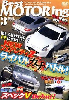 Best Motoring 2009.3