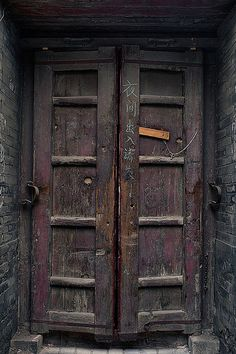 Beijing china hutong doors opening red old decay urban Chinese opportunity residential