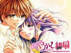 Ayakashi Hisen, chapter 54 - final chapter Anime, Google, Shojo Manga, Sleeves, Anime Shows